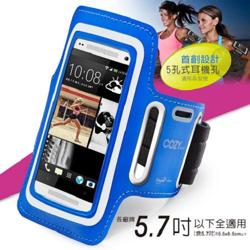E~books N10 智慧手機5.7吋 手臂套~ 藍