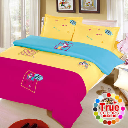 【原色布屋】星星公主 貼布繡單人三件式被套床包組