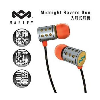Marley Marley Midnight Ravers Sun 入耳式耳機 (舞者-橘/無線控)