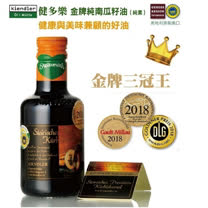Kiendler健多樂-奧地利金牌純南瓜籽油(250ml/瓶)