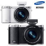 SAMSUNG NX3000+16-50mm 變焦鏡組(公司貨)+32G記憶卡+原廠電池座充組+大吹球清潔組+拭鏡筆+保護鏡+HDMI+相機包