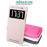 NILLKIN HTC All New One E8 星韵系列皮套