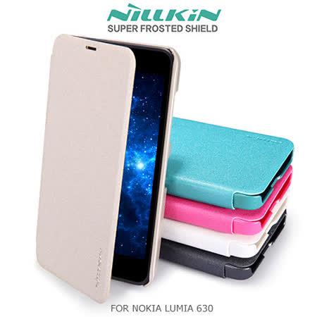 NILLKIN Nokia Lumia 630 星韵系列皮套