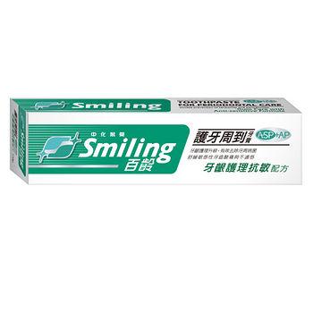 百齡護牙周到牙膏-牙齦護理抗敏配方110g