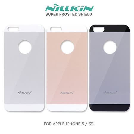NILLKIN APPLE iPhone 5/5s Amazing H+ 防爆鋼化玻璃背貼