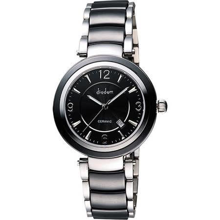 【部落客推薦】gohappy線上購物Diadem 黛亞登 都會女伶陶瓷腕錶-黑 8D1407-511D-D評價如何大 元 百貨