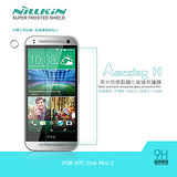 NILLKIN HTC One Mini 2 H 防爆鋼化玻璃貼