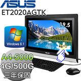 ASUS華碩 ET2020AGTK【多點觸控】A4-5000四核心 Win8.1 19.5吋 All-in-One液晶電腦(ET2020AGTK-50057NE)