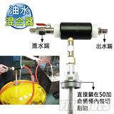 【良匠工具】可調整比例液體特殊加油器(適用50加侖桶切削液) 適CNC機台...