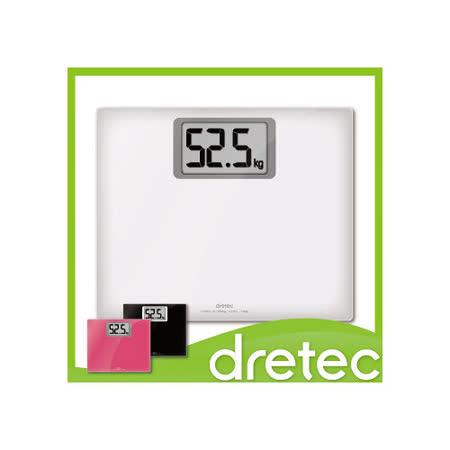 【日本DRETEC】薄型鏡面大螢幕玻璃體重計-亮白