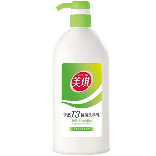 美琪T3抗菌洗手乳~淨萃清桔700ml