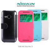 NILLKIN HTC One Mini 2 新皮士鮮果系列超薄皮套