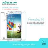 NILLKIN Samsung i9500 Galaxy S4 Amazing H 防爆鋼化玻璃貼