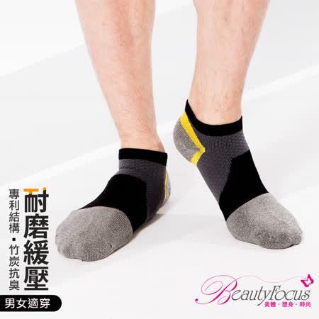 【BeautyFocus】竹炭萊卡護足加壓運動機能超短襪-0618灰色