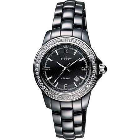 【部落客推薦】gohappyDiadem 黛亞登 菱格紋晶鑽陶瓷腕錶-黑 8D1407-551DD-D心得板橋 大 遠 百 週年 慶 時間