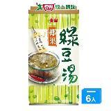 《泰山》綠豆椰果湯330g*6罐