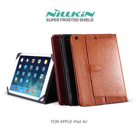 NILLKIN APPLE iPad Air 銘典系列皮套