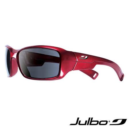法國 Julbo 嬰幼兒太陽眼鏡 -Rookie