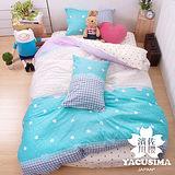 【濱川佐櫻-清新浪漫】雙人四件式精梳棉兩用被床包組