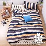 【濱川佐櫻-摩卡生活】加大四件式精梳棉兩用被床包組