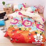 【濱川佐櫻-歡樂獅王】雙人四件式精梳棉兩用被床包組