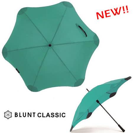 紐西蘭BLUNT保蘭特抗強風時尚雨傘 Classic(大) 直傘- Tiffany Green 蒂芬妮綠