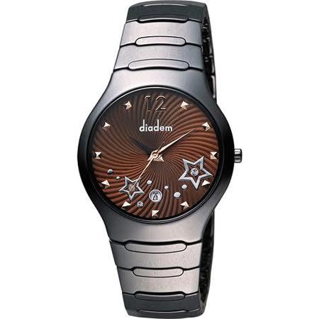 Diadem 黛亞登 浪漫星空陶瓷腕錶-咖啡x黑 9D1407-541DD-C
