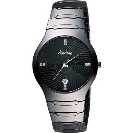 Diadem 黛亞登 嶄時系列晶鑽陶瓷腕錶-黑 9D1407-541D-D