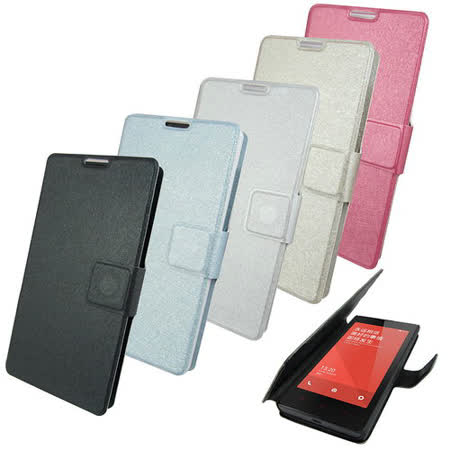 MI06蠶絲紋 紅米(1S/1) 4.7吋手機保護皮套(加贈螢幕保護貼)