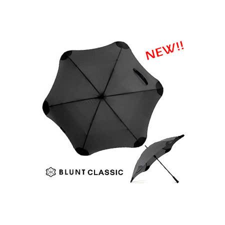 紐西蘭BLUNT保蘭特抗強風時尚雨傘 Classic(大) 直傘- 深灰色