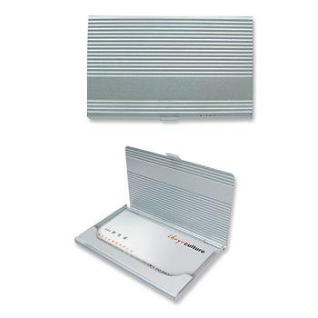 高級鋁製壓紋名片盒