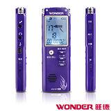 WONDER旺德 數位錄音筆 WM-R07(8G)