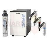 【愛惠浦Everpure】智能三溫櫥下型冰冷熱飲水設備(EVB-HS388)