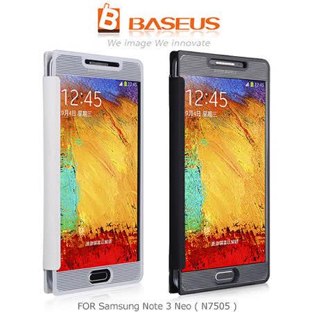 BASEUS 倍思 Samsung Note 3 Neo(N7505)玻衣皮套