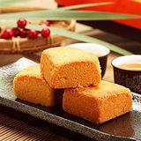 (預購)預購中秋節月餅禮盒 樂活e棧金鑽奶香鳳梨酥12入X1盒