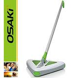 (兌)OSAKI-電池式無線電動掃地機(OS-06)