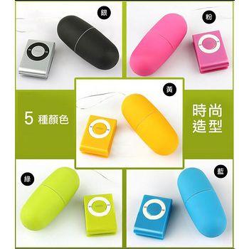 SEX TOYS i-EGG - 20頻防水靜音遙控跳蛋 (粉色)