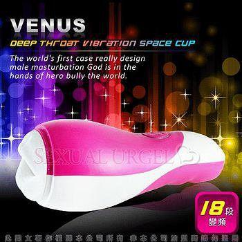 SEX TOYS 深喉秘器7x18 電動口交杯(USB充電款) (粉色)