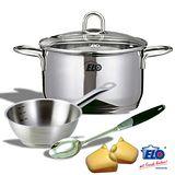 《德國ELO》Rubin 不鏽鋼雙耳湯鍋(20公分)+碗型湯鍋16CM(送不鏽鋼攪拌杓)