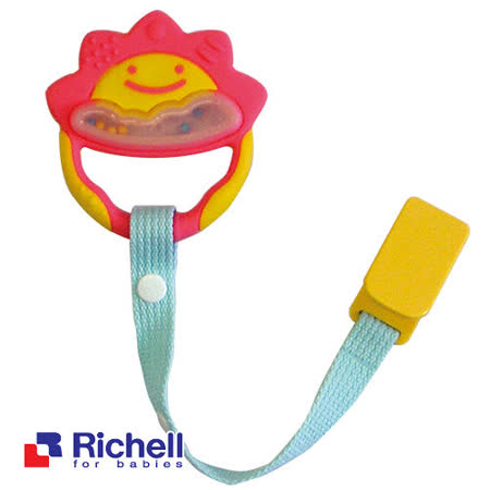 Richell日本利其爾 固齒器-粉紅色一般型(附固定夾)