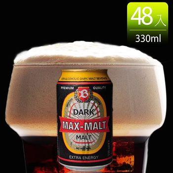 康健生機 MAX-MALT醇麥卡濃黑麥汁2箱組 (330ml/罐)(24罐/箱)