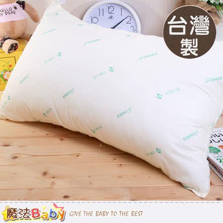 魔法Baby~枕頭 台灣製造防蹣抗菌枕心~id69-001
