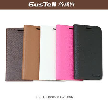 GUSTELL 谷斯特 LG Optimus G2 D802 真皮皮套