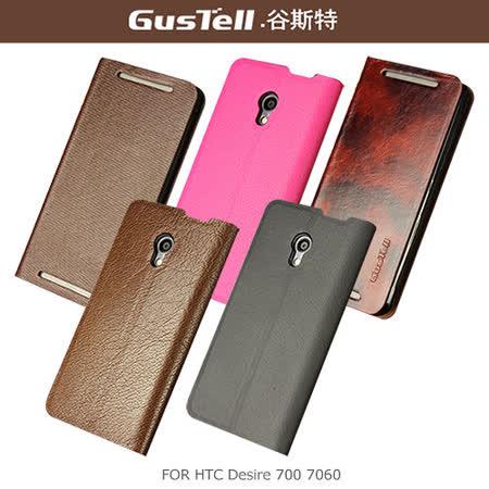 GUSTELL 谷斯特 HTC Desire 700 7060 真皮皮套