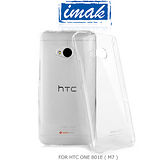 IMAK HTC NEW ONE 801E (M7) 羽翼II水晶保護殼