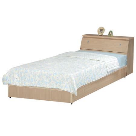 HAPPYHOME Terry3.5尺床箱型加大單人床WG-3.5setb可選色