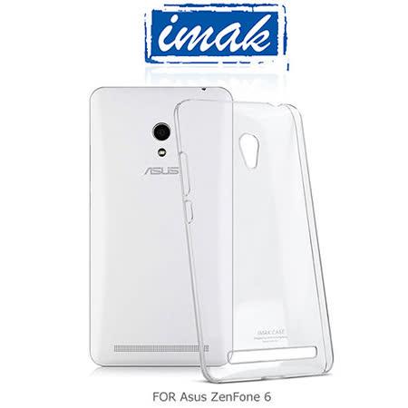 IMAK Asus ZenFone 6 羽翼II水晶保護殼