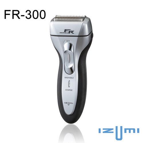 日本IZUMI-銳角三刀頭快充電鬍刀FR-300