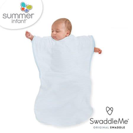 美國 Summer Infant 蝴蝶背心睡袋(粉藍條紋)