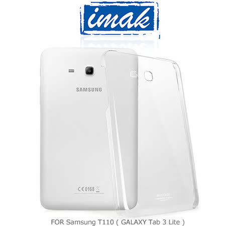 IMAK Samsung T110 (GALAXY Tab 3 Lite) 羽翼II水晶保護殼